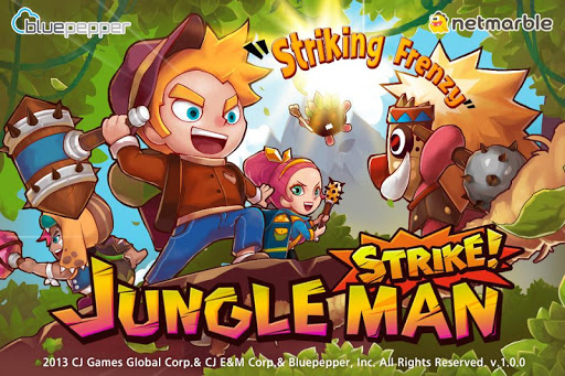 Jungle Man: Strike