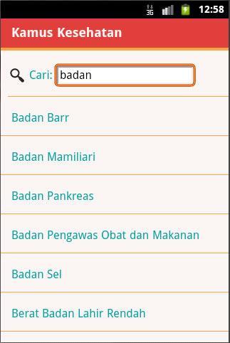【免費醫療App】Kamus Kesehatan-APP點子