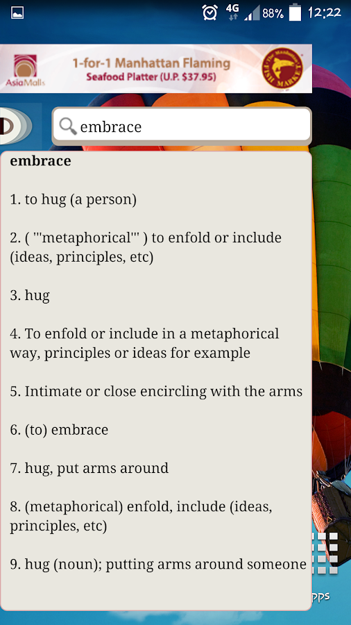 Swift Dictionary - screenshot
