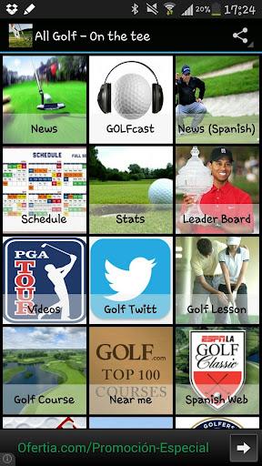 所有高爾夫球 - 在發球