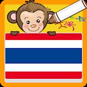 Coloring game Thai