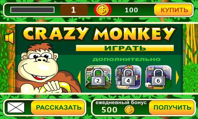 Crazy Monkey slot machine- screenshot