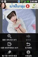 Screenshot of SLRCLUB (자게,장터,그날의사진,모델)