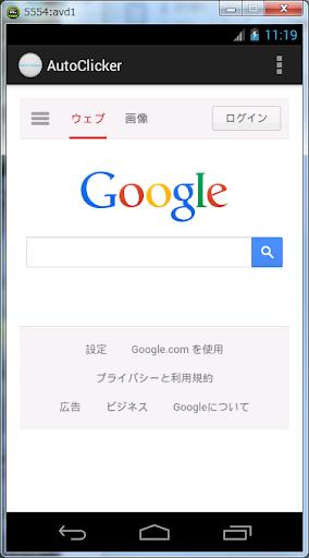 Auto Click Browser