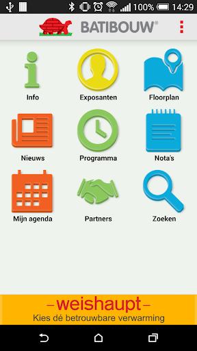 【免費生產應用App】Batibouw 2015-APP點子