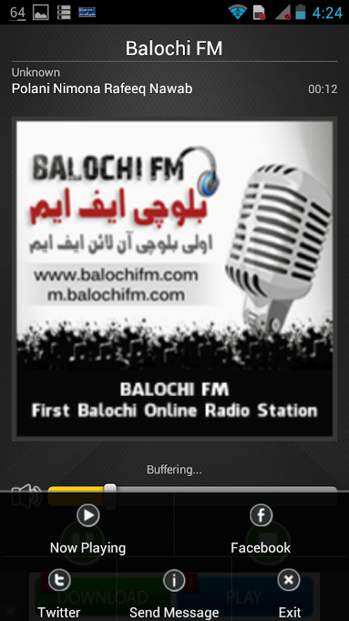 Balochi FM- screenshot