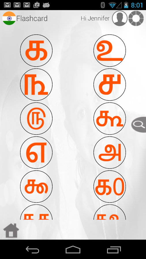 Learn Tamil via Videos- screenshot