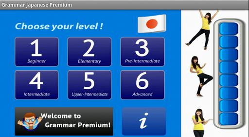 進階日文文法