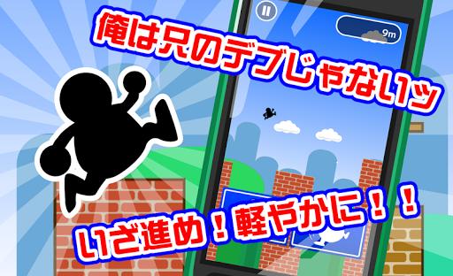 大麻餅乾做法應用程式与遊戲免費下載– 1mobile台灣第一 ...