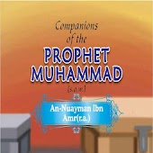 Companions of Prophet story 19