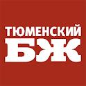 Тюменский Бизнес-журнал