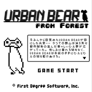 URBAN BEAR from FOREST- screenshot thumbnail