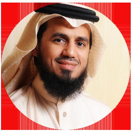 أبو بكر الشاطري القرآن كامل
