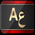 تطبيق القاموس العربي للاندرويد للترجمة (عربي-انجليزي) والعكس بدون اتصال بالانترنت مجانى