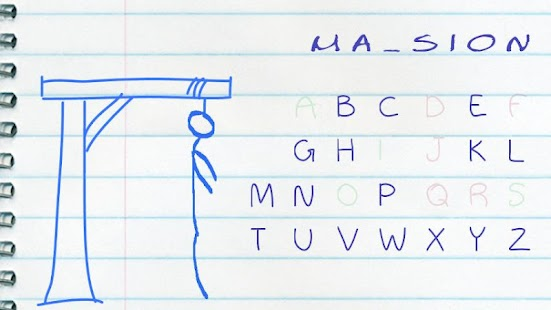 Paper Hangman Free (English)- screenshot thumbnail