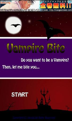 Vampire Bite 日本語版