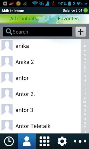 玩通訊App|Akib telecom免費|APP試玩