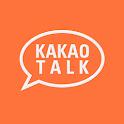 Vivid Orange Kakaotalk Theme