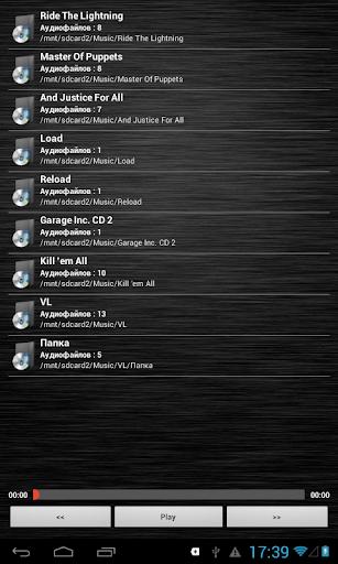 【免費音樂App】Simple Folder Player-APP點子