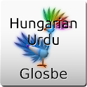 Hungarian-Urdu Dictionary