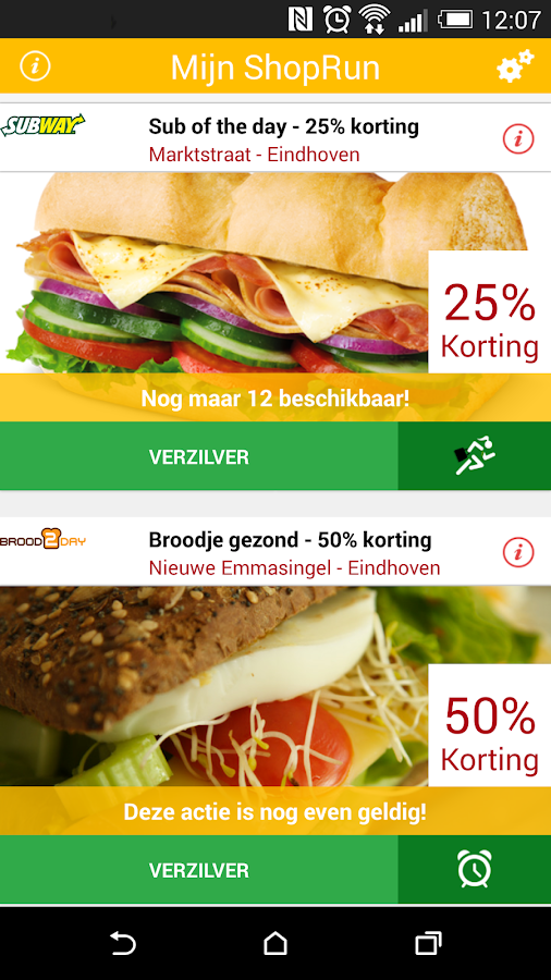 ShopRun®- screenshot