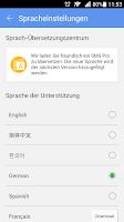 Screenshot of GO SMS Pro German language pac