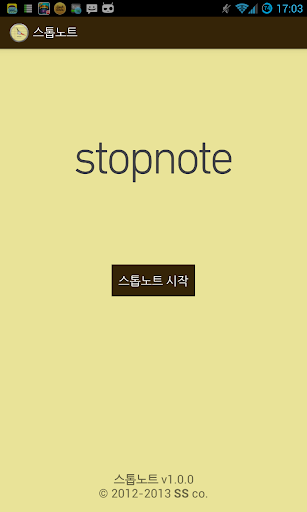 Stopnote