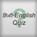 Hindi English Vocabulary Quiz icon