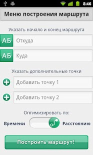 ТатНефть- screenshot thumbnail