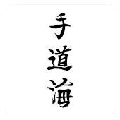 tedokai Karate - Training - Kihon-Generator