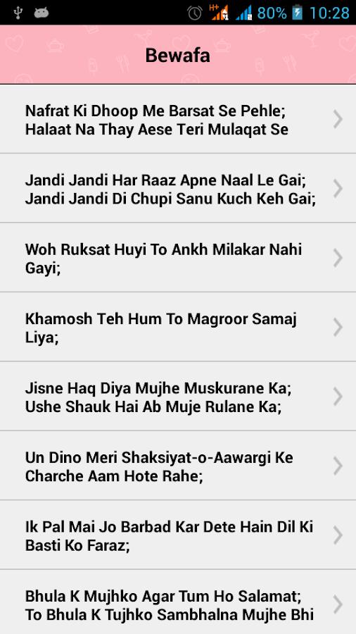 Hindi Shayari SMS Collection - Android Apps on Google Play