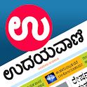 Udayavani Kannada News icon