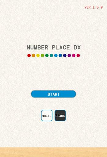 ナンバープレイス 無料 - ナンプレDX