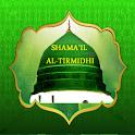 Shama'il al-Tirmidhi logo