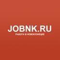 Работа в Новокузнецке icon