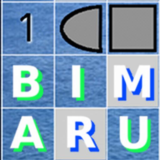 BIMARU  Battleships Sudoku