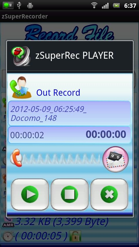 zSuperRecorder Call Recorder - screenshot