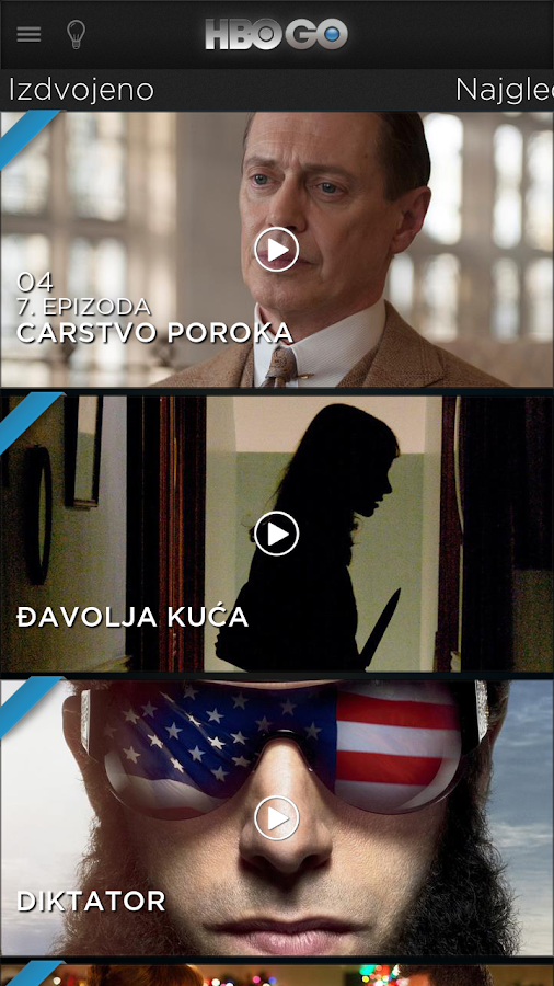 HBO GO Serbia - screenshot