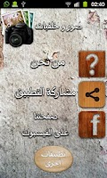 Screenshot of صور و خلفيات