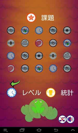玩街機App|カエルNバグ免費|APP試玩