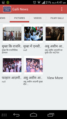 Galli News - screenshot