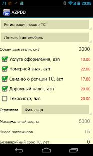 AZPDD Тесты ПДД Азербайджана - screenshot thumbnail