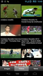 Super Soccer Stars - screenshot thumbnail