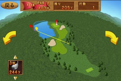 Cup! Cup! Golf3D - screenshot thumbnail