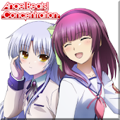Angel Beats!-Concentraition-