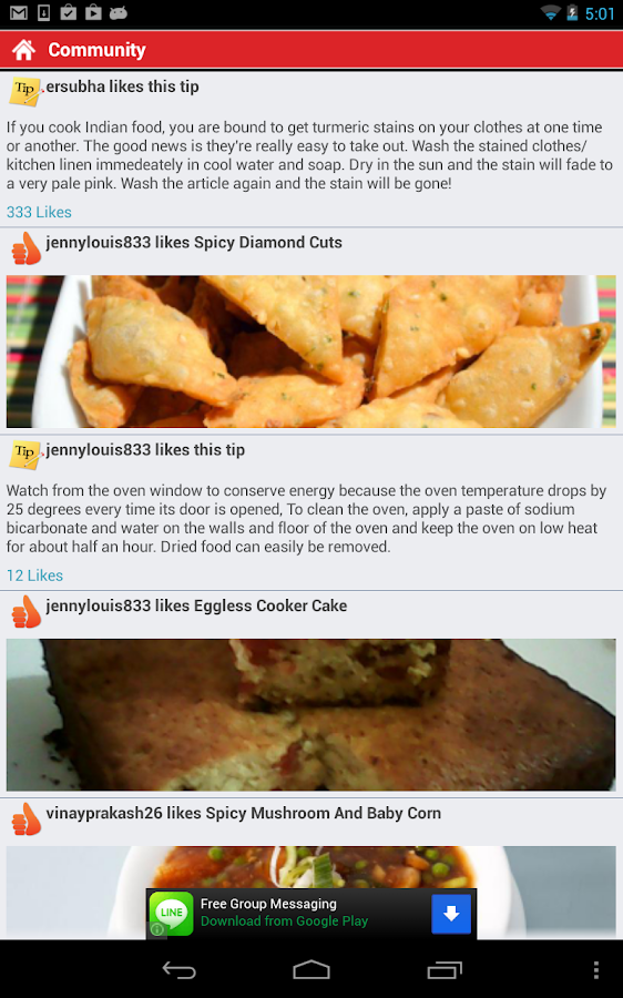 Sweet'N'Spicy - Indian Recipes- screenshot