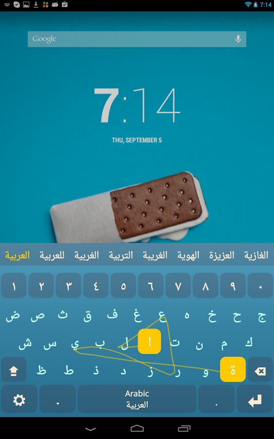 Plugin Arabic - screenshot