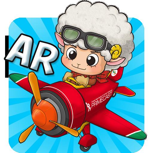 娱乐のとびだすAR年賀状~PRIMECAST 2015~ LOGO-記事Game
