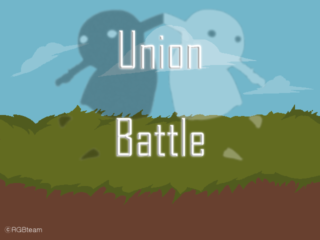 Union Battle- screenshot