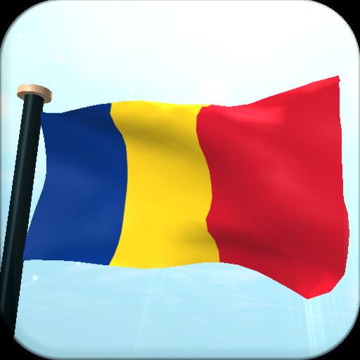 羅馬尼亞旗3D免費動態桌布 個人化 App LOGO-硬是要APP